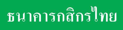 สินเชื่อบุคคล กสิกรไทย